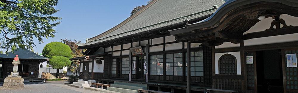 宗禅寺アイキャッチ